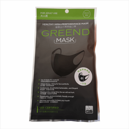 Greend Nano Mask